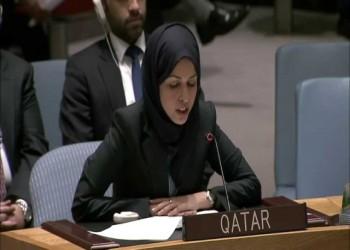 قطر تجدد تمسكها بحل الأزمة الخليجية عبر الحوار