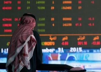 تراجع بورصات الخليج الرئيسية والبنوك تضغط على بورصة دبي