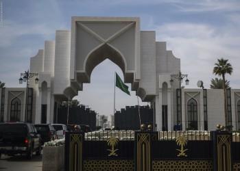 وفاة الأميرة مضاوي بنت عبدالله آل سعود