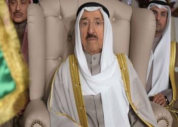 بلومبرج: المجهول ينتظر الكويت.. تساؤلات حول الحكم بعد الصباح