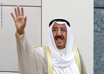 أمير الكويت يصل إلى مستشفى مايو كلينك لاستكمال علاجه