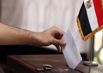 معارضون مصريون: المناخ ليس مناسبا لانتخابات الشيوخ
