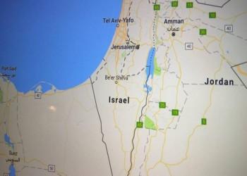 جوجل لا تستخدم تسمية فلسطين بخدمة خرائطها
