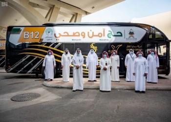 طلائع الحجاج تصل إلى مكة بإجراءات احترازية