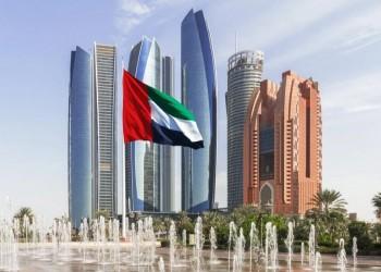 سويسرا تحقق في نهب الإمارات لذهب مناطق الصراع الأفريقية