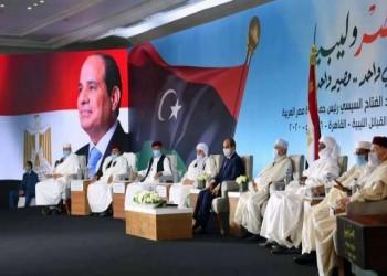 دعاوى قضائية ضد رموز قبائل ليبية طالبوا بتدخل الجيش المصري