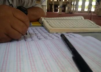 غضب بسبب مقال بصحيفة سعودية دعا لإعادة كتابة القرآن