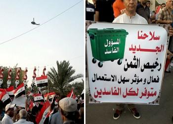 أغنياء «الفساد».. وفقراء العراق