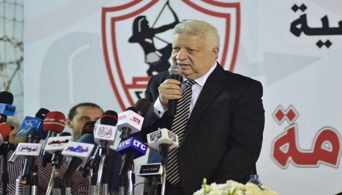 رئيس الزمالك المصري مهددا: لو مشيت النادي هيبقى زي العراق