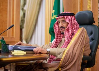 تعديل مسمى ديوان المراقبة العامة السعودي وربطه بالملك
