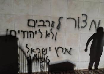 الأزهر يدين إحراق جماعة إسرائيلية متطرفة مسجدا في الضفة الغربية