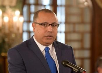 المشيشي يتطلع لحكومة ترضي كل التونسيين