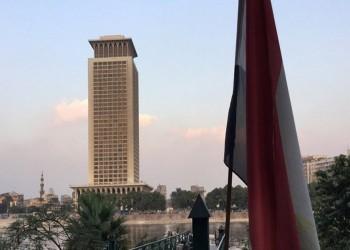 الخارجية المصرية تعلق على دعوات حرق العلم الكويتي