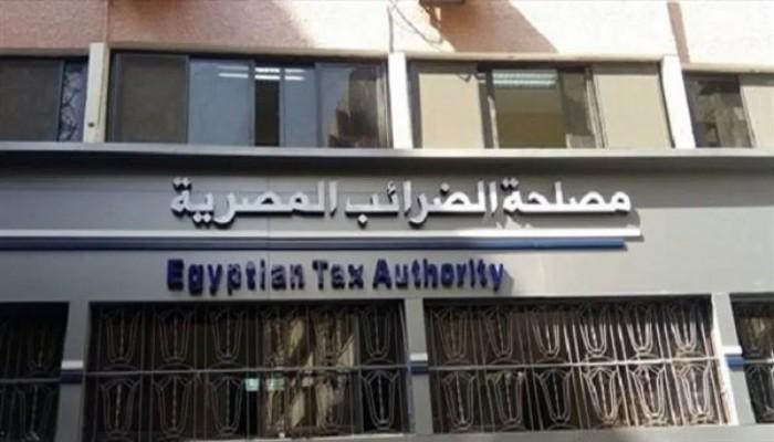 مصر تبدأ تطبيق تعديلات ضريبة الدخل