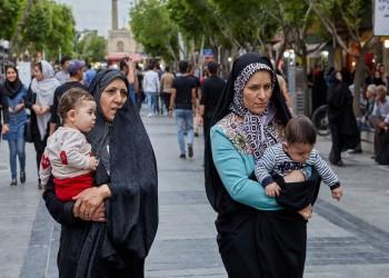 تقرير: الإيرانيون يعزفون عن الإنجاب.. والسلطة تشعر بالقلق