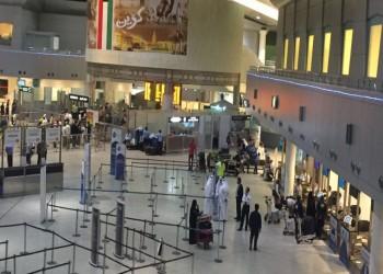 صحيفة كويتية: لا استثناء للمعلمين والأطباء والمهندسين من دخول الكويت