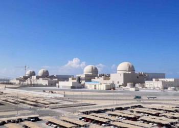 مفاعل الإمارات النووي الأول.. هل هو آمن؟
