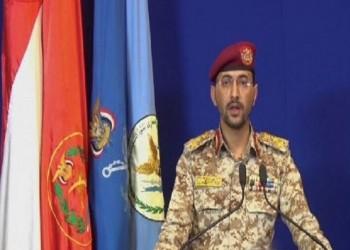 الحوثيون: أسقطنا طائرة تجسس أمريكية الصنع قبالة جازان السعودية