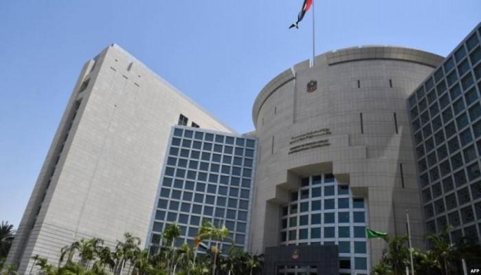 البحرين تستنكر تهديد تركيا بمحاسبة الإمارات