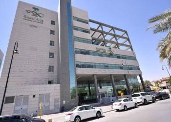 الصحة السعودية: 1357 إصابة جديدة بكورونا و2533 حالة شفاء