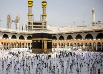 السعودية تعلن انتهاء أصغر حج دون إصابات بكورونا