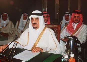 حمد بن جاسم يمتدح موقف الملك فهد تجاه غزو صدام للكويت