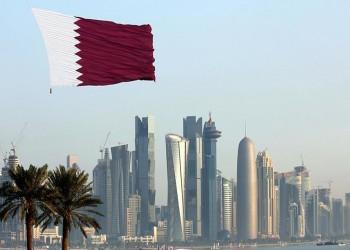 قطر تتصدر قائمة أسرع الاقتصادات الخليجية نموا عام 2021