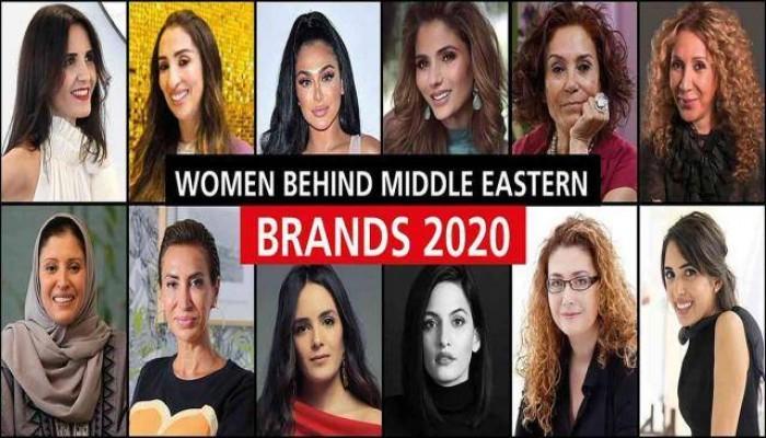 فوربس: 40 سيدة أعمال صنعن علامات تجارية شرق أوسطية