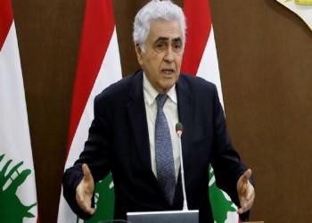 رسميا.. وزير الخارجية اللبناني يتقدم باستقالته من الحكومة