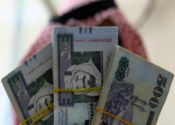 بـحصة 49%.. السعودية تتصدر دول الخليج المستثمرة في الخارج