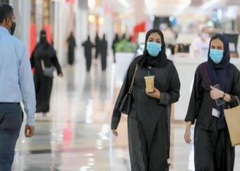 1258 إصابة جديدة بكورونا في السعودية و215 في قطر