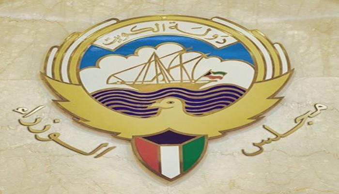 الوزراء الكويتي يؤكد منع دخول المقيمين من 31 دولة