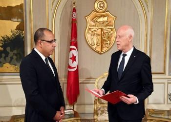 النهضة التونسية تطالب المشيشي بتوضيح طبيعة حكومته