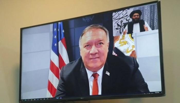 عبر الفيديو.. بومبيو يناقش المحادثات الأفغانية مع طالبان