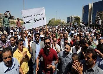 مظاهرات المعلمين بالأردن تتواصل وأنباء عن اعتقال معلمات