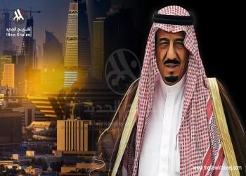 تركة الملك سلمان.. لم يكن مستقبل المملكة بمثل هذا البؤس!