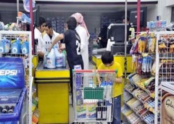 ارتفاع التضخم في السعودية 1% خلال الربع الثاني من 2020
