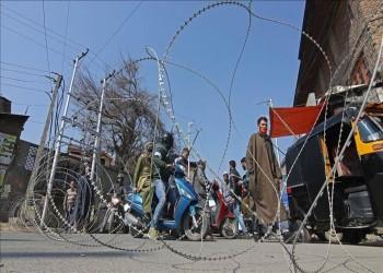 سكان كشمير يشعرون بالإذلال بعد إلغاء الهند الحكم الذاتي للإقليم