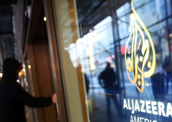 شرطة ماليزيا تداهم مكتب الجزيرة وسط تحقيق بشأن تقرير عن العمالة المهاجرة