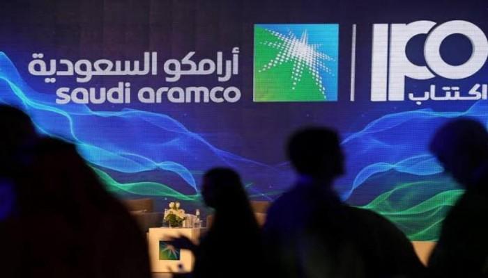 أرامكو وتوتال وسيبور توقف دراسة مشروع لإنتاج البتروكيماويات بالسعودية