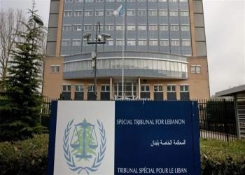 محاكمة اغتيال رفيق الحريري: القضية والمتهمون والأدلة