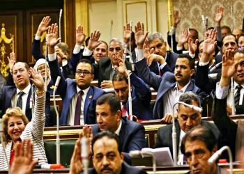 لجنة برلمانية مصرية تقر قرضا كويتيا بـ245 مليون دولار