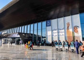 خسائر إلغاء تذاكر سفر المصريين للكويت 100 مليون جنيه