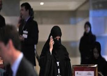 السعوديات يحزن ما يقرب من نصف ثروة نساء الشرق الأوسط