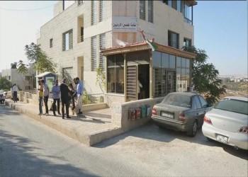 الأردن.. إحالة قضية نقابة المعلمين إلى المحكمة المختصة
