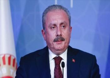 رئيس برلمان تركيا للإمارات: هناك دول تطلق تصريحات أكبر من حجمها