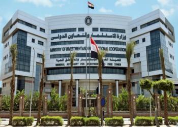مصر جذبت 124.5 مليار دولار استثمارات في خمس سنوات