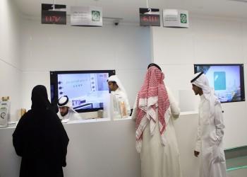 الكويت لا تعتزم تخفيض رواتب العاملين بالقطاع الخاص