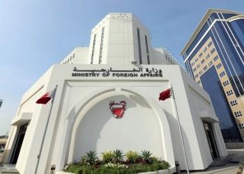 البحرين ترحب بتوقيع مصر واليونان اتفاق تعيين المنطقة الاقتصادية