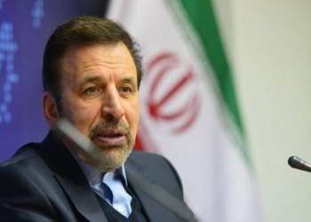 إيران: نتلقى إشارات أوروبية وآسيوية بقرب انتهاء العقوبات الأمريكية